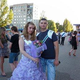 Виктория, 25 лет, Селидово