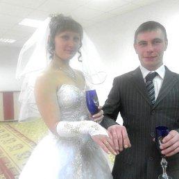 Юлия, 29 лет, Бакал