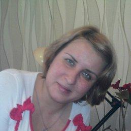 Юлия, 43 года, Гаврилов-Ям