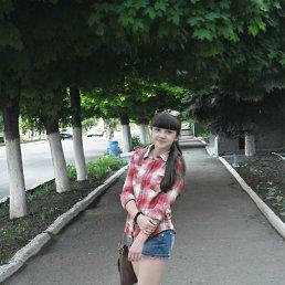 Алина, 18 лет, Красноград