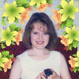 Кицюня, 41 год, Нежин