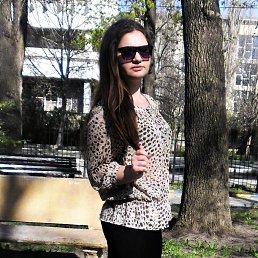 Leanka, 29 лет, Счастье