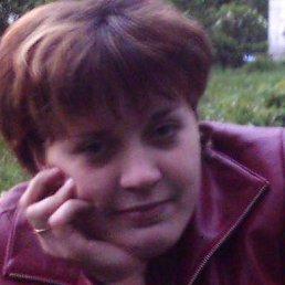 катерина, 37 лет, Калязин