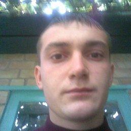 Олег, 30 лет, Котовск