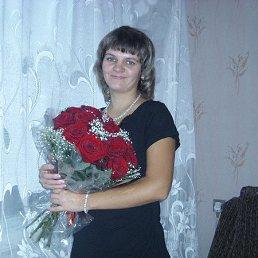 Наталья, 45 лет, Кировск