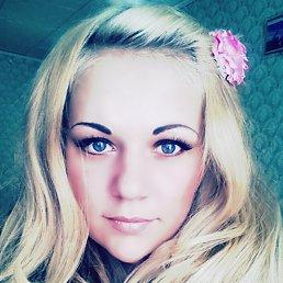 Анна, 27 лет, Петропавловск