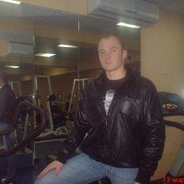 Sergey Kurylo, 29 лет, Нетешин
