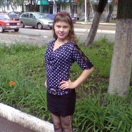 настенька, 25 лет, Бугульма