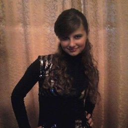 Вита, 21 год, Бурынь