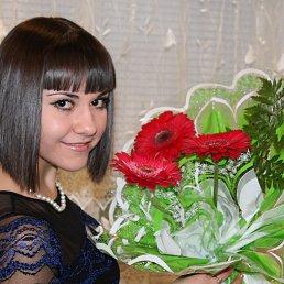 Ирина, 29 лет, Геническ