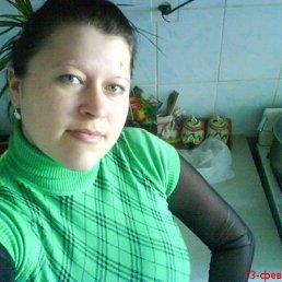 Эльвира, 36 лет, Рени