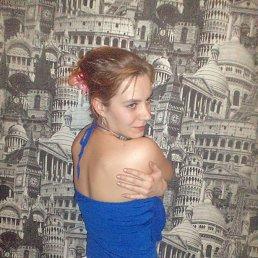 Наталия, 35 лет, Серпухов-15