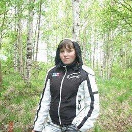 Мариночка, 26 лет, Петрозаводск
