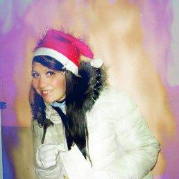 Регина, 29 лет, Чистополь