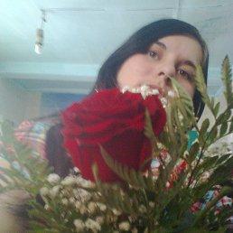 оксана, 33 года, Нязепетровск