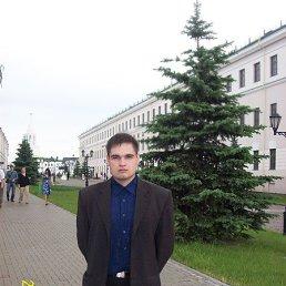 Рамиль Хаяров, 33 года, Камское Устье