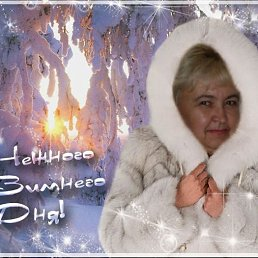 Валентина, 63 года, Балаклея