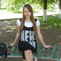 Оксана, 25 лет, Ртищево