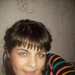 Катя, 30 лет, Днепродзержинск
