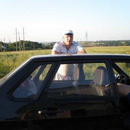 Игорь, 56 лет, Залегощь