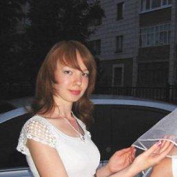 Вера Филиппова, 36 лет, Казань