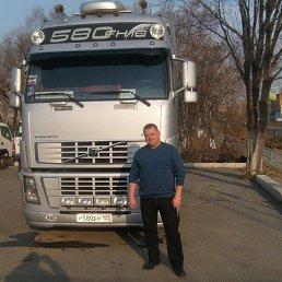 Андрей, 47 лет, Артем
