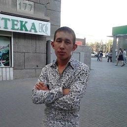 Денис, 30 лет, Челяба