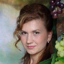 Зоя, 37 лет, Хабаровск
