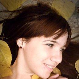 Женя, 27 лет, Волгоград
