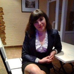 Валентина, 30 лет, Смела
