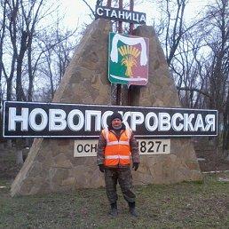 Краснодарский край, Станица Новопокровская