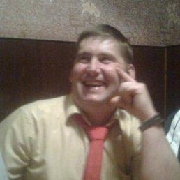 Игорь, 47 лет, Городня