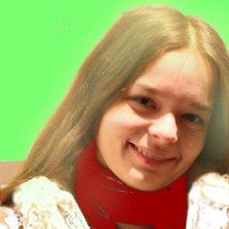 Алевтина, 19 лет, Павловск