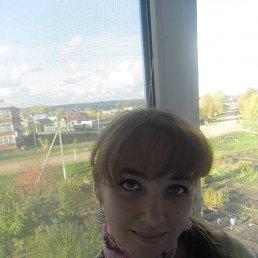 Эльвира, 34 года, Муслюмово
