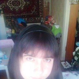 Ксения, 28 лет, Заинск