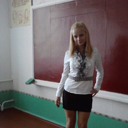 Люба, 23 года, Пологи