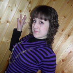 Ильсина, Балтаси, 30 лет