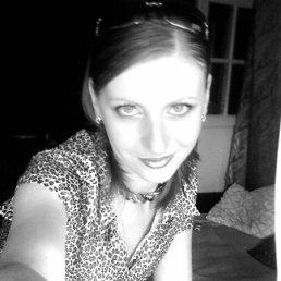 snezhana, 32 года, Рени