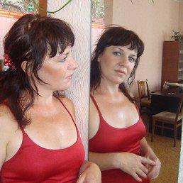 Наталия, 44 года, Балаклея