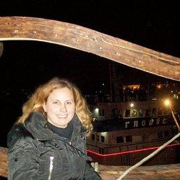 Алена, 41 год, Арциз