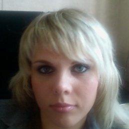 Сашуля, 36 лет, Славутич