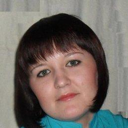 Вероника, 37 лет, Чебоксары