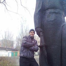 Сергей, 27 лет, Первомайск