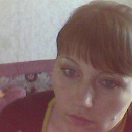 Елена, 39 лет, Арциз