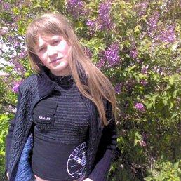Оксана, 26 лет, Вольнянск