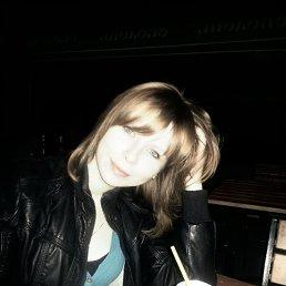 Лена, 30 лет, Свердловск
