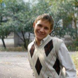 Богдан, 27 лет, Кировск