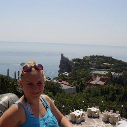 Олександра, 25 лет, Мукачево