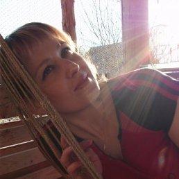 Анна, 44 года, Ува