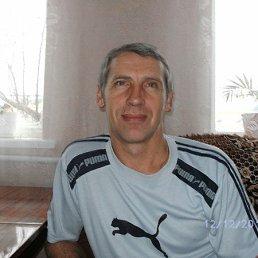 Виктор, 49 лет, Верхнеднепровск